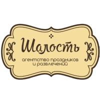 Фото профиля Евгении Савченковой