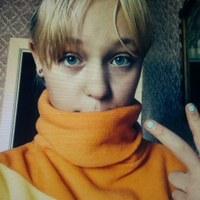 Фотография страницы Тани Федоришиной ВКонтакте