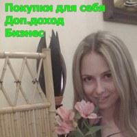 Фото профиля Юлии Ивановой