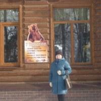 Ирина Созина