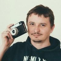 Фотография Александра Сидоренко ВКонтакте