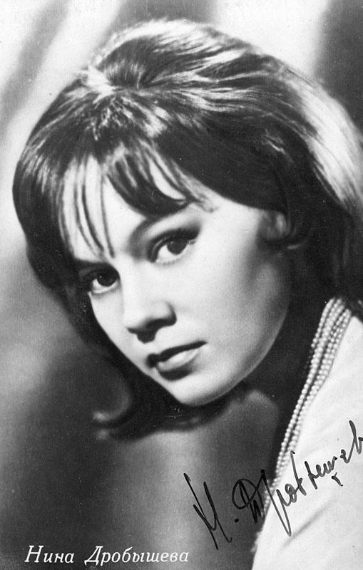 Сегодня свой день рождения отмечает Дробышева Нина Ивановна.
