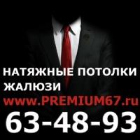 Фото профиля Димы Потолочкина