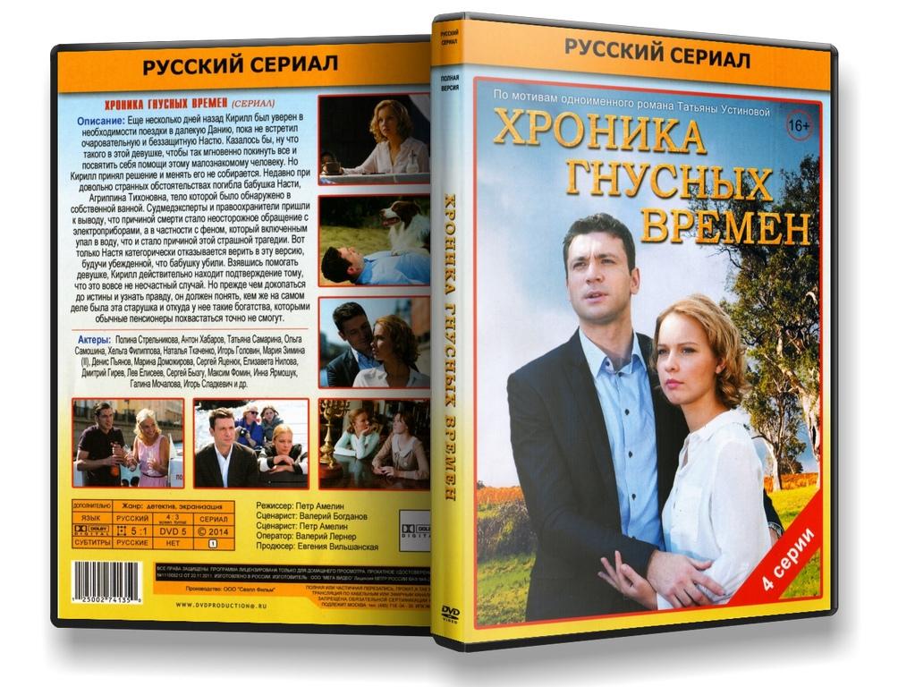 В день рождения Полины Сыркиной.