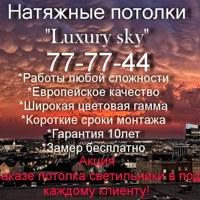 Фото Владимира Потолкова ВКонтакте