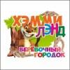 Веревочный-Городок-В Трк-Столица