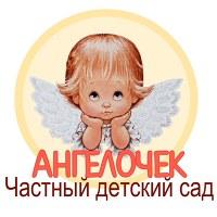 Фотография Ирины Иры ВКонтакте