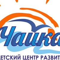 Фото Юлии Чайки ВКонтакте