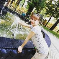 Фотография анкеты Юлии Погорилой ВКонтакте