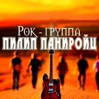 Фотография Русския-Рока Вечностя