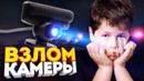 Карнаух Владислав | Екатеринбург | 35