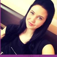 Фото профиля Инны Леоновой