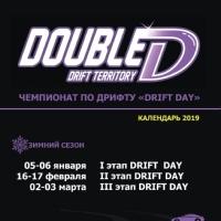 "Логотип Команда ""DOUBLE D""/DSL.Khv"