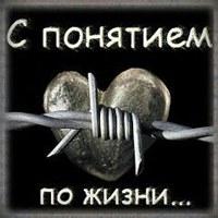 Фотография Славы Кукушкина ВКонтакте