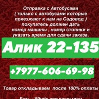 Азиз Ашуров