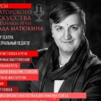 Фото Влада Матюкина ВКонтакте