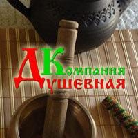 Фото Βладислава Κозлова