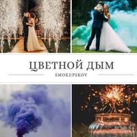 Фотография Кристины Дымовой ВКонтакте
