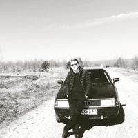 Фото профиля Валентина Коршунова