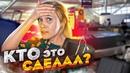 Di Diana   Москва   46