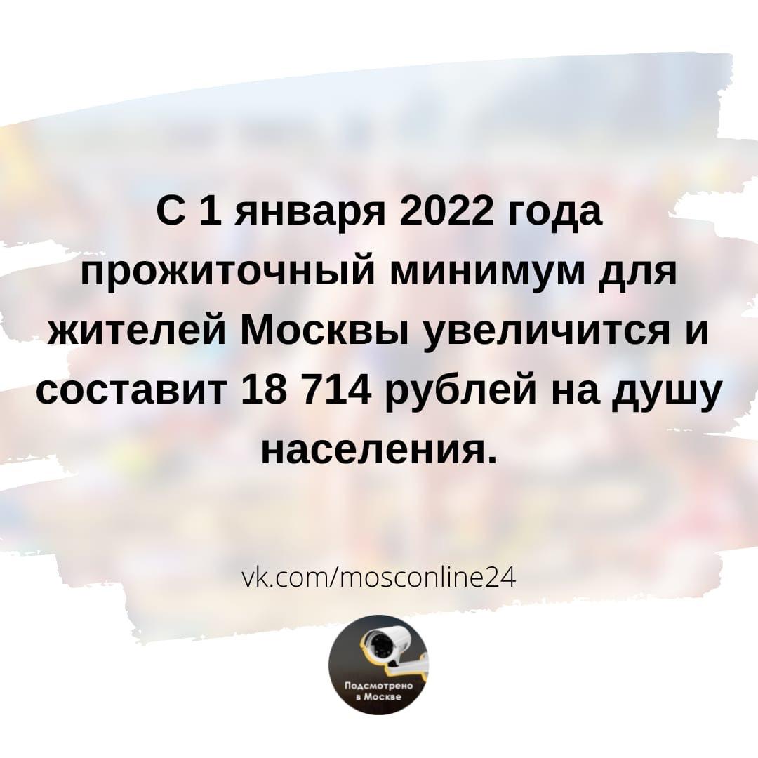 Пост Москвича номер #314248