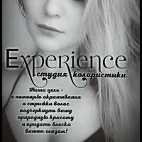 Фотография профиля Ledi Viktoriya ВКонтакте