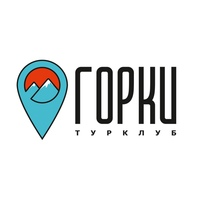 Логотип Турклуб ГОРКИ / Путешествия из Челябинска