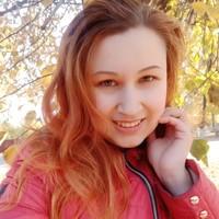 Толкина Ирина