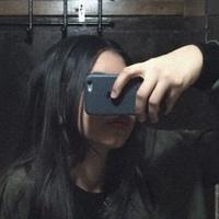 Фотография профиля Эли Алиевой ВКонтакте