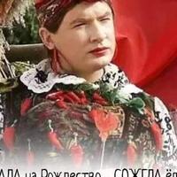 Фото профиля Елены Мазуровой