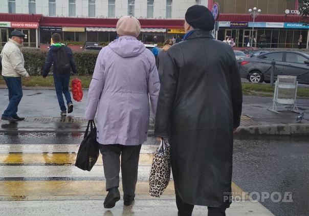 В 2022 году в России увеличится размер пенсийКакую...