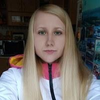 Ксения Слесарева