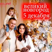 Логотип  DIAMOND PHOTO ВЕЛИКИЙ НОВГОРОД