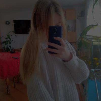 Анна Терзиева