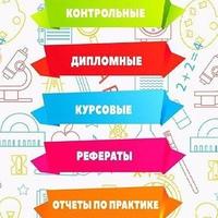 Фотография Марии Харитоновой ВКонтакте
