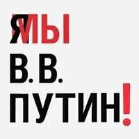 Фото Сергея Морозова ВКонтакте