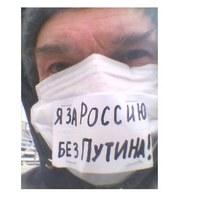 Личная фотография Александра Мишина