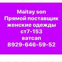 Maitay Son