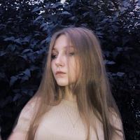 Инна Гроссман