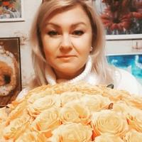 Фотография Татьяны Беловой ВКонтакте