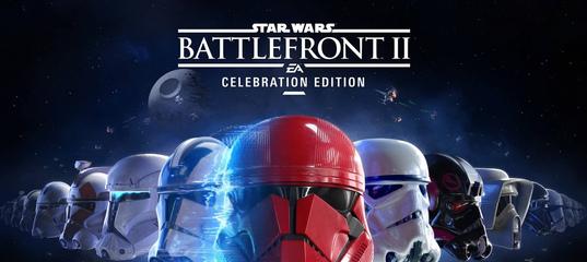 STAR WARS™ Battlefront™ II: праздничное издание