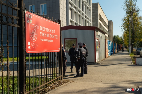 Тимур Бекмансуров, устроивший стрельбу в Пермском ...