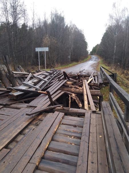 Мост рухнул на севере области. Как сообщает МЧС  р...