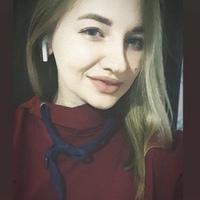 Kristina Eremova