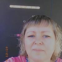 Оксана Кондрашова