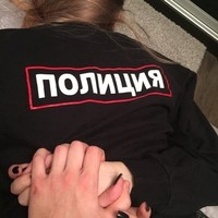 Чугунов Олег