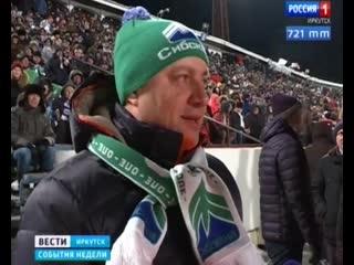 2:2. В ничью сыграла Байкал-Энергия с архангельским Водником. На иркутском Труде воссоздали матч 1999 года
