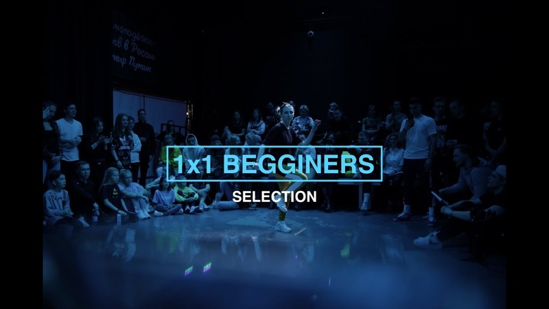 RUSSIAN SHUFFLE ON TOUR LORD OF THE DANCE 1X1 BATTLE SELECTION BEGGINERS