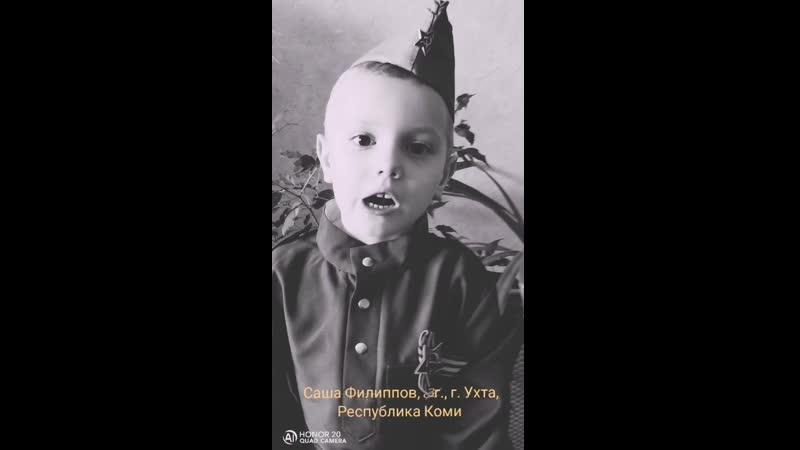 МДОУ Д/с 28 г. Ухта Саша Филиппов, 3 года, младшая группа Терентьева Диана Владиславна, воспитатель Колотюк Галина Павловна,