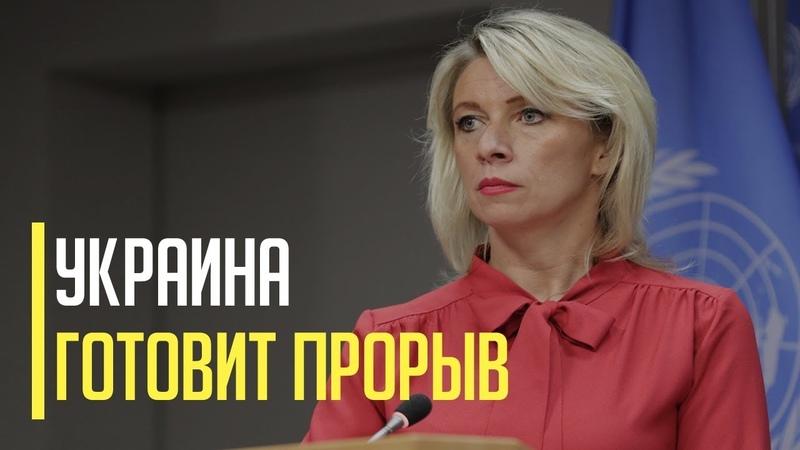 Срочно Украина готовится прорвать границу в Крым
